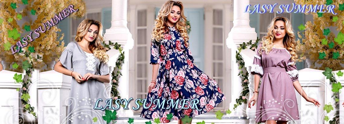 LASY SUMMER