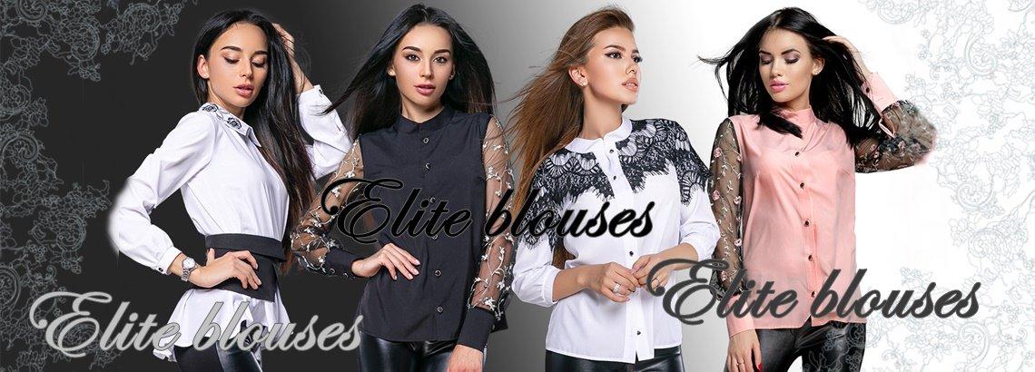 ELITE_BLOUSES_1260x840-f-1140x410.jpg