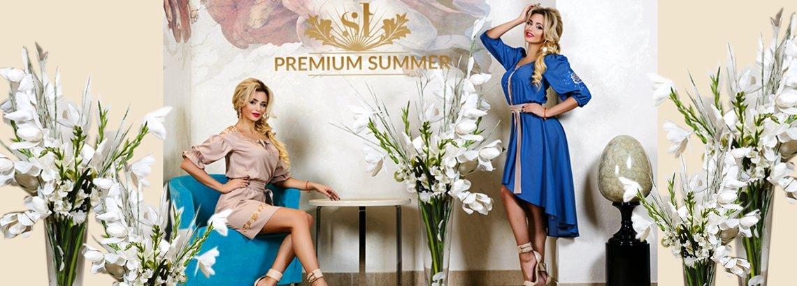 «Premium Summer»!